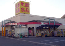 オンリーワン高須店