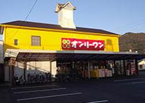 オンリーワン山手店