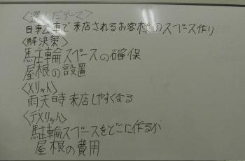 2014kensyu_photo_02