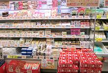 asahigaoka_photo_01