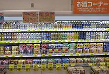 asahigaoka_photo_08