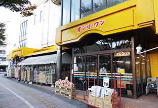 asahigaoka_photo_06