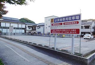 asahigaoka_photo_07