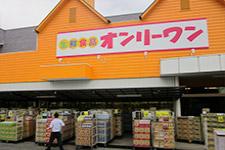 沖野上店リニューアルオープン