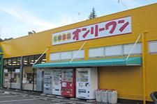 旭ヶ丘店リニューアルオープン