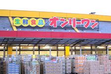 瀬戸店リニューアルオープン