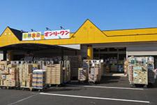 浦崎店リニューアルリニューアルオープン